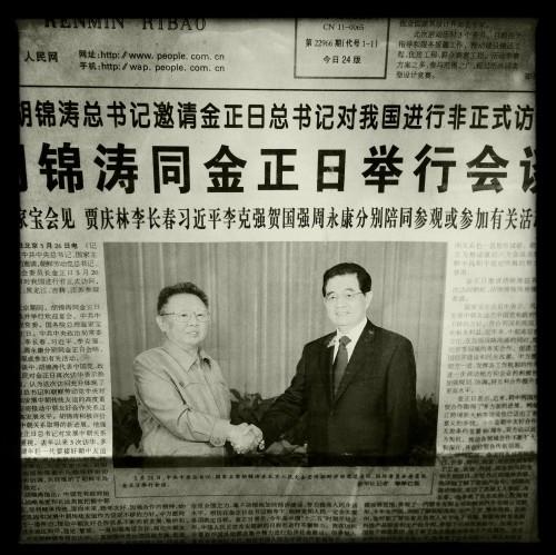 Wenn Kim Jong Il auf Reisen geht...